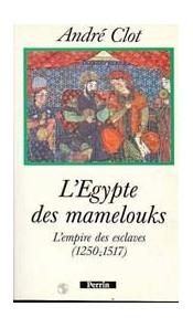 L'Egypte des mamelouks