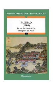 Palikao (1860)