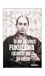 La vie du vieux Fukuzawa