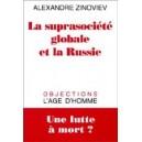 La suprasociété globale et la Russie