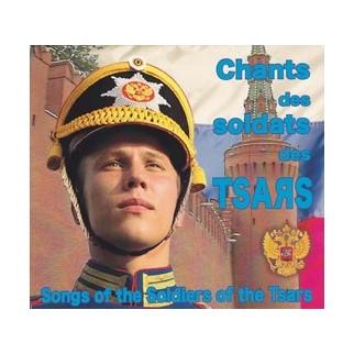 Chants des soldats des tsars