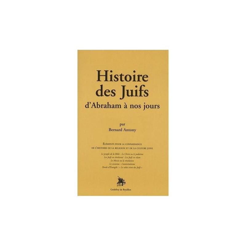 Histoire des Juifs : d'Abraham à nos jours
