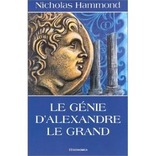 Le génie d'Alexandre le Grand