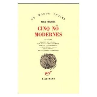 Cinq nôs modernes