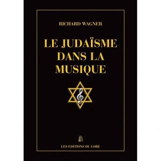 Le judaïsme dans la musique