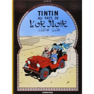 Tintin au pays de l'or noir, tome 15