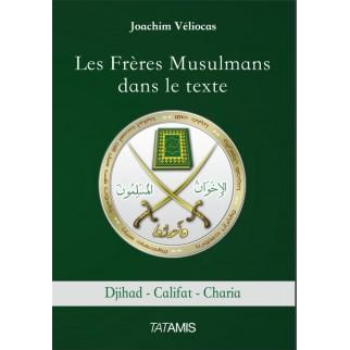 frères musulmans dans le texte